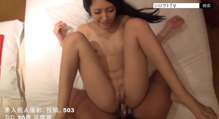 2437 桃谷エリカ